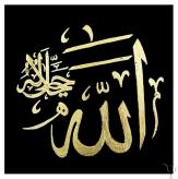 ottoman-calligraphy--1-2