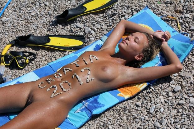 Nude croatian women — img 13